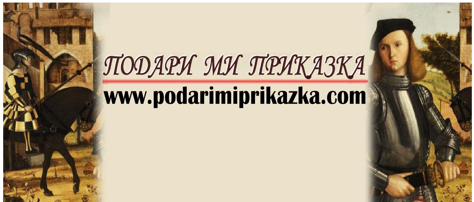 rect_pmp_logo (1)